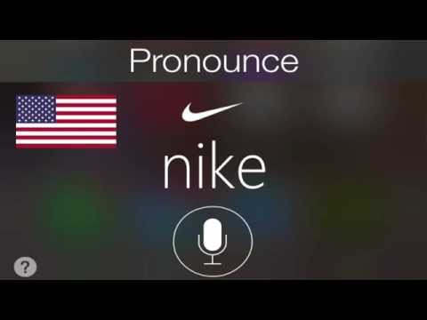 How to say Nike?