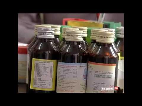 Xxx Mp4 मुफ्त में शराब की लत छुड़ाने की दवा देता है आबकारी इंस्पेक्टर 3gp Sex