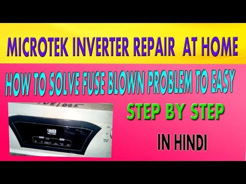 MICROTEK INVERTER REPAIR AT HOME HOW TO SOLVE FUSE BLOWN PROBLEM TO EASY STEP BY STEP IN HINDI|YT 40