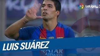 Luis Suárez llega a los 100 goles con el FC Barcelona