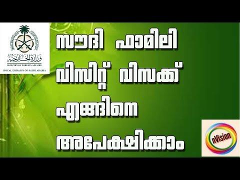 Saudi Family Visit Visa Application in Online |Malayalam|