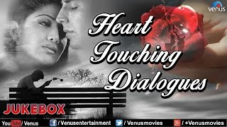 Heart Touching Dialogues : Sentimental Dialogues With Songs ~ Audio Jukebox