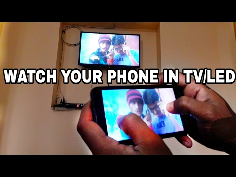 Use Your Lenovo    Micromax   Samsung And More Android Phone in TV/LED  By WiFi Of Your Android