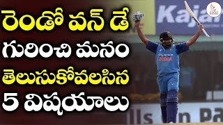 5 Things That we need to Know About 2nd one day | Ind vs Sri 2nd odi |  Eagle Media Works