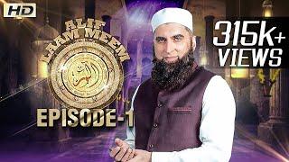 Alif Laam Meem | Junaid Jamshed | Episode 01 | HD
