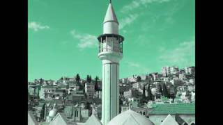 Takbir Eid al Fitr تكبير عيد الفطر 2020 Nonstop Loop تكبيرات عيد الأضحى Takbirat el aid Adha Ramadan