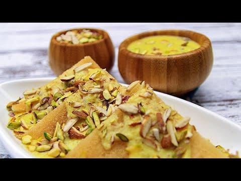 Quick Shahi Tukray Recipe By SooperChef