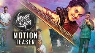 Aanando Brahma Movie Dialogue Motion Teaser | Taapsee Pannu | TFPC