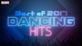 Best of 2017 Telugu Dancing Hits Jukebox