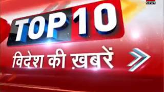 Top 10: Latest international news and headlines from World