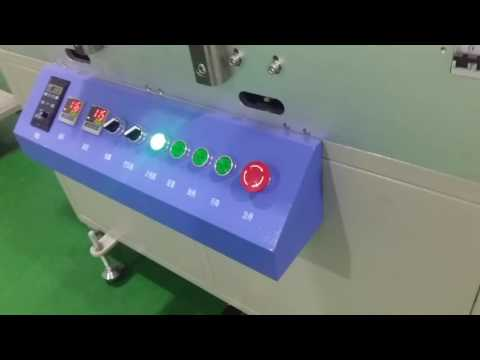 Double rubber covered roller AUTO car license number plate printing machine