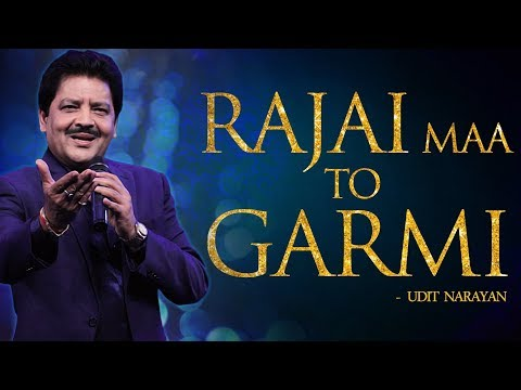 Rajai Maa To Garmi Lage - The Don - Superhits of Udit Narayan - Mithun Chakraborty   Sonali Bendre
