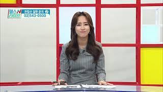 전립선비대증, 신개념치료 유로리프트 TV방송 강연