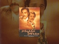 Download  Kamal Hassan Sommokadidi Sokokadidi Full Length Movie Watch Online || TeluguOne MP3,3GP,MP4