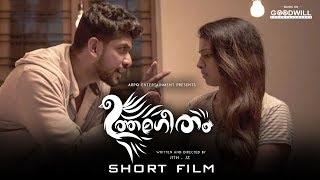 Uthamageetham Malayalam Short Film | JITH - JZ | Arpo Entertainment