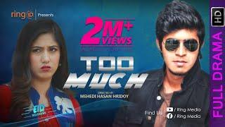 Too Much | Tawsif Mahabub | Safa Kabir | Eid Natok 2019