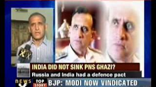 Ghazi sank due to internal explosion: Ex-Navy Chief