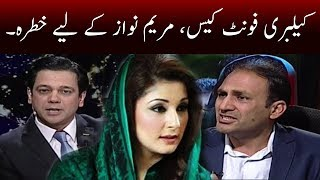 Calibri Font And Maryam Nawaz Future | Neo News