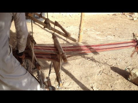 Horizontal Loom (Egypt)