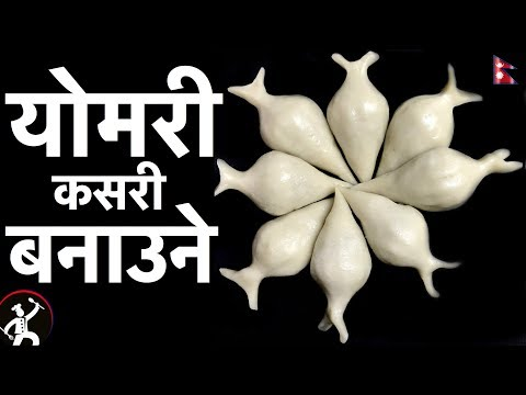 YOMARI Recipe - Everything Explained | How to make YOMARI | योमरी 🍴117
