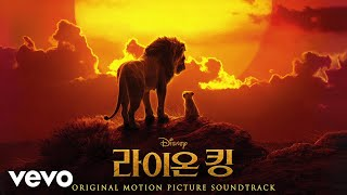 Hoon We, Kyung-Kyun Eun - The Lion Sleeps Tonight (From