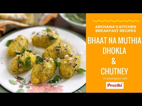 Bhaat Na Muthia Dhokla With Chutney - Breakfast Recipes by Archana's Kitchen