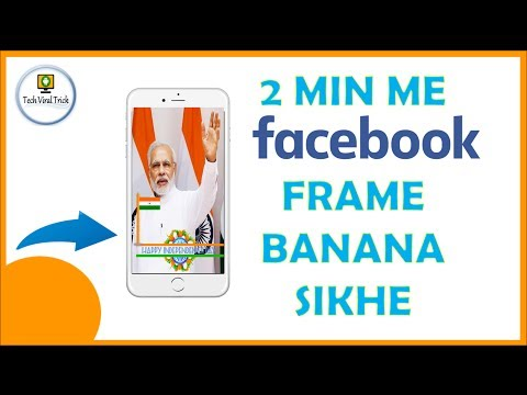 How to Create a Profile Picture Frame / facebook frame kaise banaye - Tech Viral trick