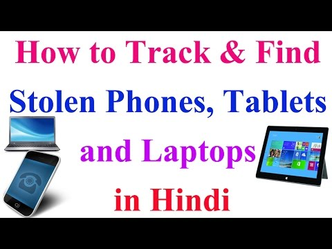 How to Track & Find Stolen Phones, Tablets and Laptops in Hindi || Technical Naresh