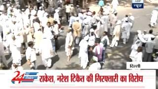 Bharti Kisan Union protest in Delhi