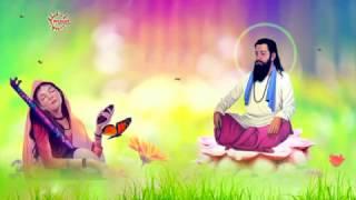 Amar Arshi | Asal Thikana | Guru RaviDass Bhajan | Full HD | Noor Records