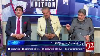Why Imran Khan didn