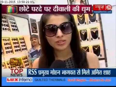 Xxx Mp4 Aparna Celebrates Dhanteras With U ME AUR TV 3gp Sex