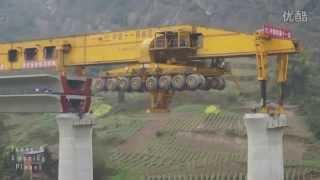 Bridge construction in China.