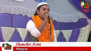 Shamsher Azmi AMINA KE LALANWA Bhojpuri Naat, All India Naatiya Mushaira, Walidpur Mau, USMAN GANI
