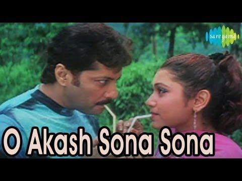 O Akash Sona Sona | Bengali Movie Swapno | Prasenjit, Jisshu Sengupta, Abhishek Chatterjee