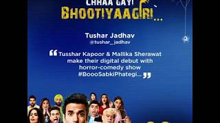 Booo Sabki Phategi | Reviews | Tusshar Kapoor | Mallika Sherawat | Krushna | Kiku |  ALTBalaji