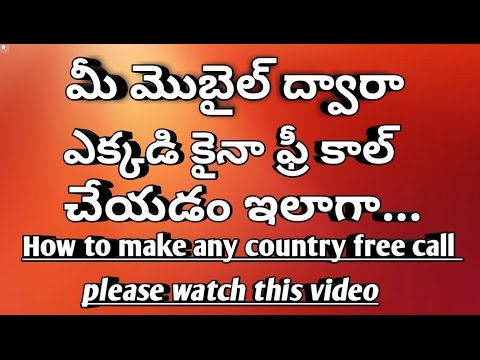 How to make any country free call android mobile