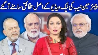 Think Tank With Syeda Ayesha Naaz | 25 May 2019 | Dunya News