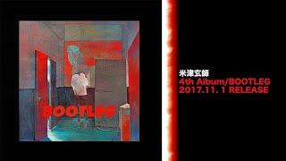 米津玄師 4th Album「BOOTLEG」クロスフェード