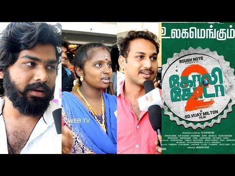 KOLISODA 2 Makkal Review | S. D. Vijay Milton | Samuthirakani | Gautham Vasudev Menon | S WEB TV