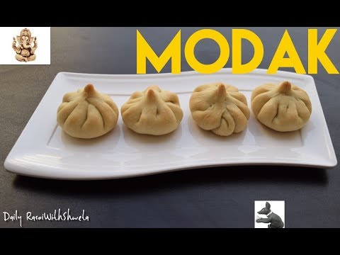 Baked Modak Recipe in Hindi | How to make Modak step by step | Ganesh Chaturthi Special | मोदक