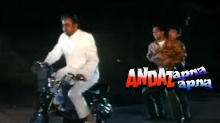 Paresh Rawal As Don Andaz Apna Apna Best Comedy Scene