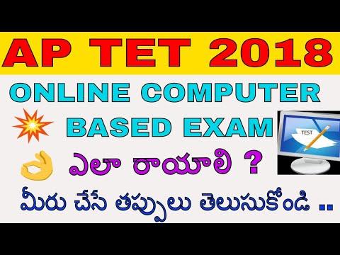 ap tet online exam 2018||ap tet mock test 2018||how to write ap online/mock test-1/2/3