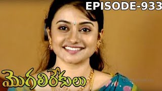 Episode 933 | 16-09-2019 | MogaliRekulu Telugu Daily Serial | Srikanth Entertainments | Loud Speaker