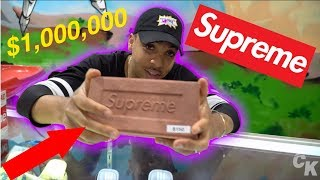 TOP 5 MOST RIDICULOUS HYPEBEAST SUPREME ACCESSORIES!!!