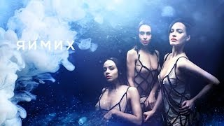 Download NIKITA - ХИМИЯ [REHEARSAL ] Video