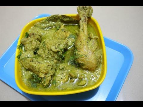 How To Make Chicken Korma at Home (Hindi) || Desi Zaiqa