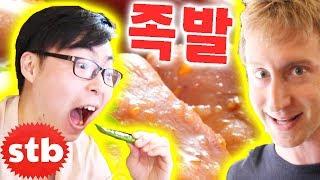 Download Jokbal & Bossam Korean Food Tour in Seoul // SoloTravelBlog Video