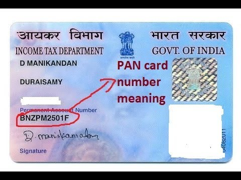 PAN Card Number Meaning - Tamil video