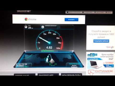 Speed test 5 mbps internet